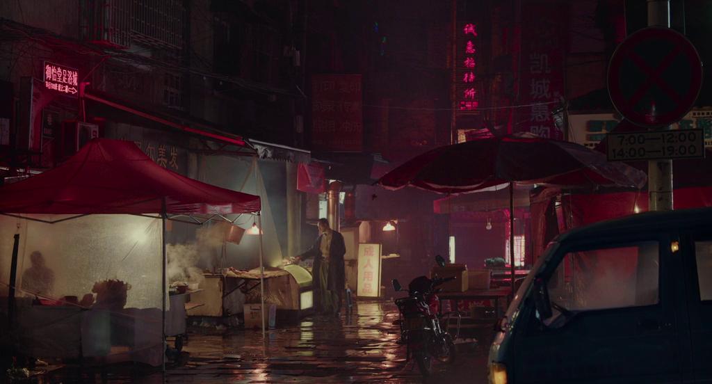 Long Day's Journey Into Night – Bi Gan (2018)