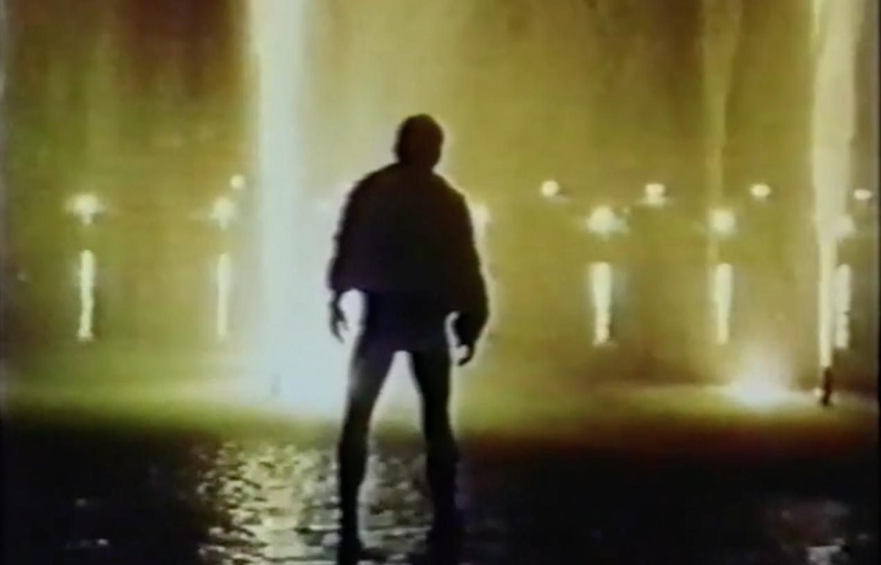 Fate – Fred Kelemen (1994)